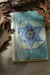 Yom Kippur Journal